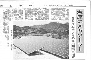 solark記事
